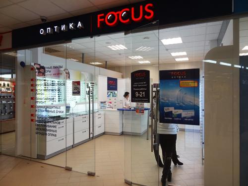 салон оптики focus минск