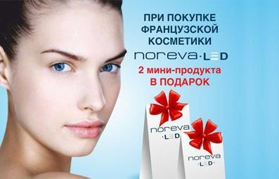 noreva аптека групп минск