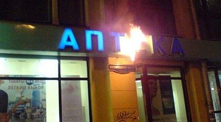 в аптеке горят сроки