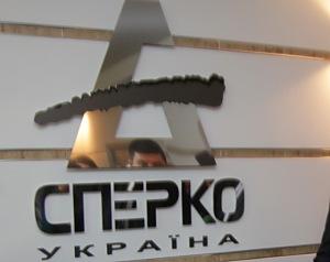 вакансии медпредставителей в минске декабрь 2014 сперко