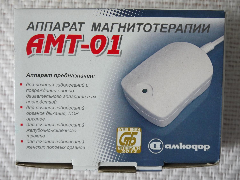 Купить магнит амт-01 в Минске